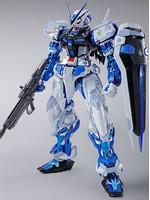 Gundam - Astray Blue Frame - Metal Build