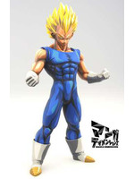 Dragonball Z - The Vegeta - Master Stars Piece