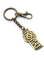 Fantastic Beasts - No-Maj Keychain