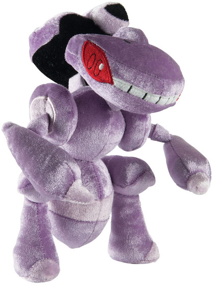 Pokemon - Genesect Plush - 20 cm