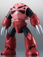 Robot Spirits - MSM-07S Char's Z'Gok ver. A.N.I.M.E.
