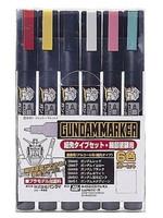 Gundam Marker - GMS-110 Fine Edge Set