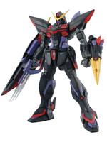 MG Blitz Gundam - 1/100