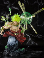 Dragonball - Super Saiyan Broly Statue - FiguartsZERO