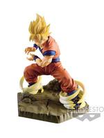 Dragonball Z - Son Goku - Absolute Perfection
