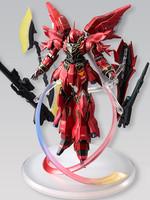 Gundam - Standart Sinanju