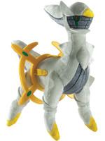 Pokemon - Arceus Plush - 20 cm