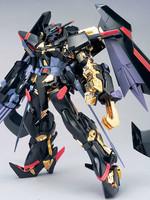 HG Gundam Astray Gold Frame Amatsu - 1/100