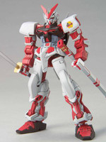 HG Gundam Astray Red Frame - 1/144