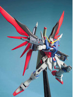 MG Destiny Gundam - 1/100