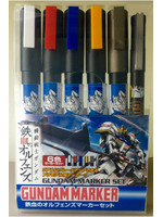 Gundam Marker - AMS-123 Orphan Set