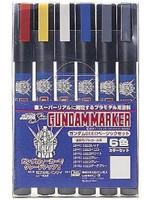 Gundam Marker - GMS-109 Seed Basic Set