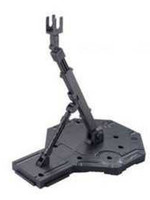 Gundam - Action Base Display Stand Grey - 1/144
