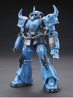 HG Prototype Gouf (Tactical Demonstrator) - 1/144