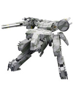 Metal Gear Solid - Rex Plastic Model Kit - 1/100
