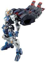 HG Gundam Dantalion - 1/144