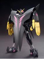 HGBF Gundam The End - 1/144