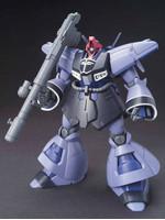HGUC AMX-009 Dreissen (Unicorn Ver.) - 1/144