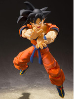 Dragonball Z - Son Goku (Saiyan Raised On Earth) - S.H. Figuarts
