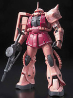 RG MS-06S Zaku II Char Aznable Custom Model - 1/144