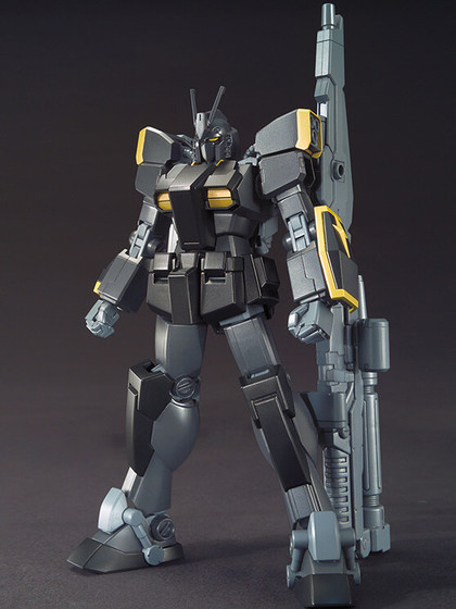 HGBF Gundam Lightning Black Warrior - 1/144