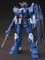 HGUC Blue Destiny Unit 2 EXAM - 1/144