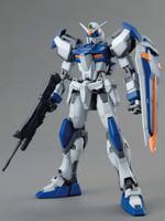 MG Duel Gundam Assault Shroud - 1/100
