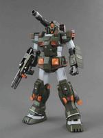 MG Full Armor Gundam - 1/100