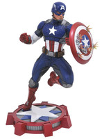 Marvel Gallery - Marvel NOW! Captain America