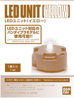 Gundam - LED unit Yellow