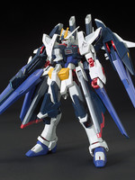HGBF Amazing Strike Freedom Gundam - 1/144