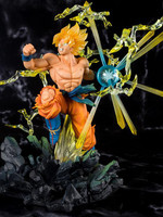 Dragonball Z  - Super Saiyan Son Goku Statue - FiguartsZERO