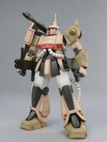MG Zaku Cannon - 1/100