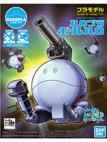 Gundam - Haropla Ball Haro