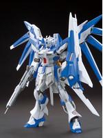 HGBF Gundam Hi-Nu Vrabe - 1/144