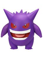 Pokemon - Battle Feature Action Figure Gengar