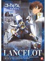 Code Geass - Lancelot - 1/35