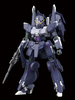 HGUC Silver Bullet Suppressor - 1/144
