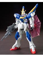 HGBF Star Build Strike Gundam Plavsky Wing - 1/144