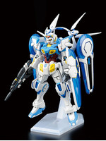 HG Gundam G-Self with Perfect Pack - 1/144