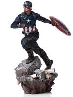 Avengers: Endgame - Captain America Deluxe BDS Art Scale