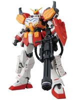 MG Gundam Heavyarms (EW) - 1/100