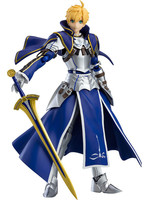 Fate/Grand Order - Saber/Arthur Pendragon - Figma