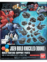 HGBC Jigen Build Knuckle (Round) - 1/144