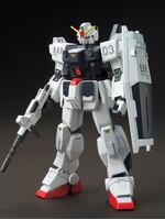HGUC Blue Destiny Unit 3 EXAM - 1/144