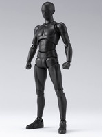 Body Kun Deluxe Set 2 (Solid Black Ver.) - S.H. Figuarts