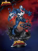 Marvel Comics D-Stage - Maximum Venom Captain America