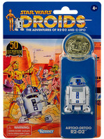 Star Wars The Vintage Collection - R2-D2 (Star Wars: Droids)